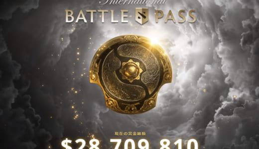 『Dota 2』世界大会『The International 10』の賞金総額が30億円を突破