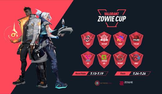 『SCARZ』『DetonatioN』出場、『VALORANT ZOWIE Cup』が2020年7月に開催、日本・中国・韓国8チームが参戦