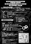 デル ゲーマーズ チャレンジ in アキバ