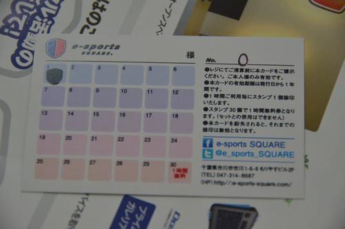 『e-sports SQUARE』会員証(裏面)